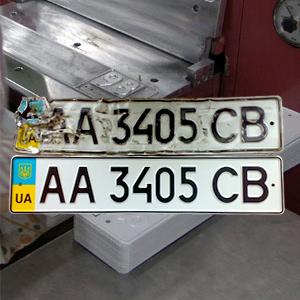 Изготовление дубликатов номерных знаков автомобиля.