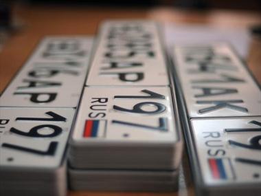 Изготовление номеров и их дубликатов на автомобили.