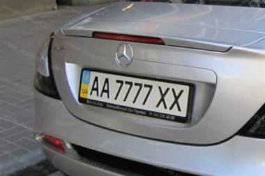 Крутые автомобильные номера от 20000 грн