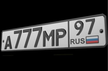Российские автолюбители могут праздновать свою небольшую победу