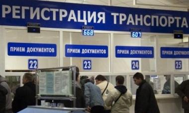Украина столкнулась с дефицитом автомобильных номеров