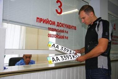 Утилизационный сбор спровоцировал дефицит номерных знаков на авто