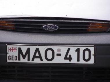 В Грузии вводятся автономера с видоизмененным дизайном.