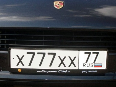 В России могут начать продавать красивые автономера